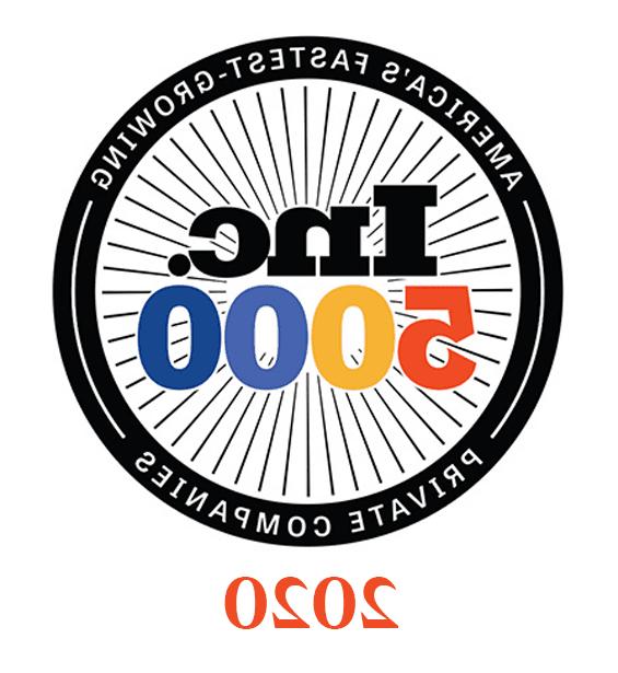 公司5000 2020